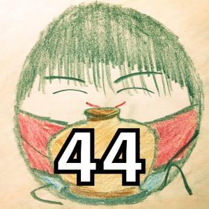 【スカーレット】数字に強くなりたくなった第44話