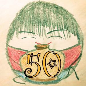 【スカーレット】男・深野心仙を見たが学習しなかった第50話