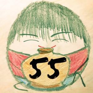 【スカーレット】結局1番無邪気なのは○○な第55話