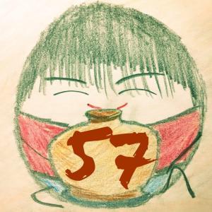 """【スカーレット】き""""み""""こ""""ぉ""""ぉ""""ぉ""""ぉ""""ぉ""""!!!な第57話"""