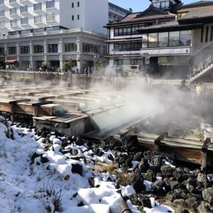 【旅行】草津温泉のオススメポイント!日々の疲れを取るには最適!癒しの場所!