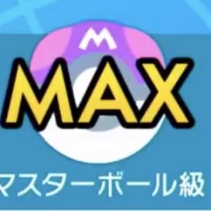 【ポケモン剣盾】ライバロリ提供のレンタルパーティーがこちら!マスターボール級へ急げ!【おすすめ】