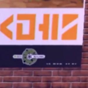 【ポケモン剣盾】街の中に「ライバロリ」の文字が!ラクガキやポスターをよく見ると...