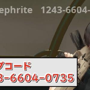 【フォートナイト】ネフライトのエイム練習マップが登場!島コードと遊び方をご紹介【クリエイティブ】