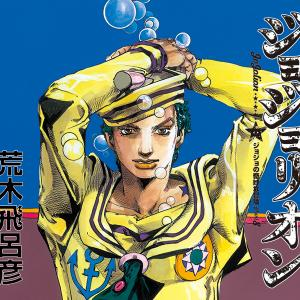 【JOJO】ジョジョリオン27巻の発売日は9月17日!最終巻を見逃すな!【8部】