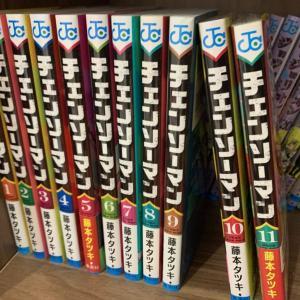 チェンソーマンは11巻で完結?第2部もアニメ化もまだまだあります!