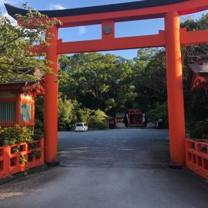 【神祇伯が】枚聞神社、参拝してみた【8月ラストです】