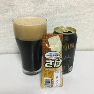 黒ビール好きぃいい