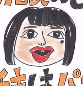 🍅富田鈴花 ちゃんの絵心について🍅