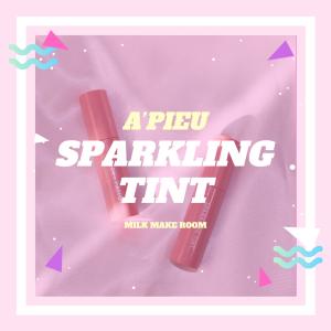 【新作リップ】オピュ(APIEU)ジューシーパン スパークリングティント のラメがあざとすぎる!