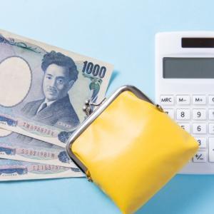 1日3,000円生活の経過
