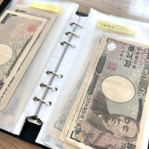 【家計管理】貯金とか、お金の振り分けとか
