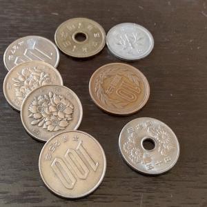 月初め 財布の中身 ○○円(マルマルえん)