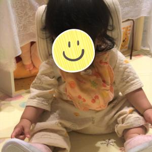 11ヶ月娘の成長記録