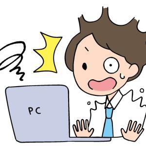 PC初心者必見!画面が白くなった時の対処法