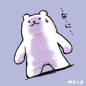 """冷や汗モノの """"エピソード""""(片耳日記)"""