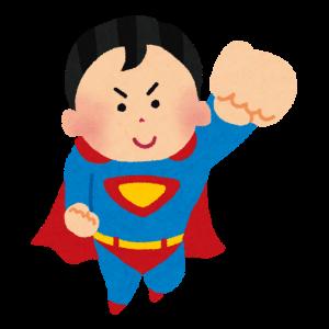 片耳のお助け~スーパーマン化(片耳日記)