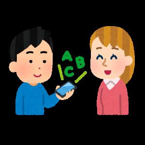 """""""きこえ""""のこと(片耳日記)"""