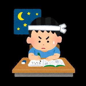 """""""片耳の研究""""本格化?!(片耳日記)"""