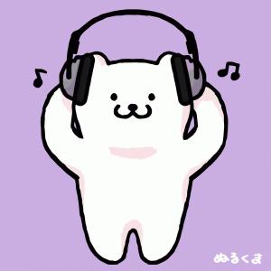 片耳と音楽①(片耳日記)