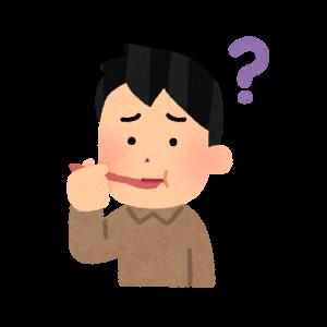 味覚障害その後(片耳日記)