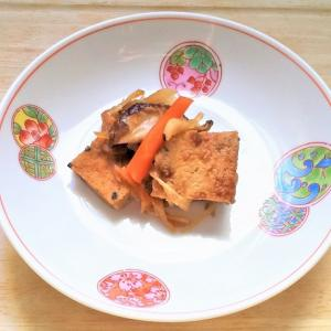No.3厚揚げの煮物の余り野菜を添え