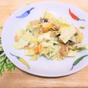 No.8手作りシーチキンとキャベツのサラダ