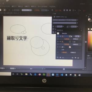 illustrater,photoshop,SEO