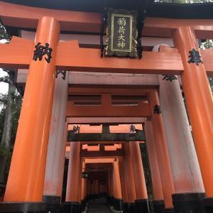 京都と出雲へ一人旅(day1)