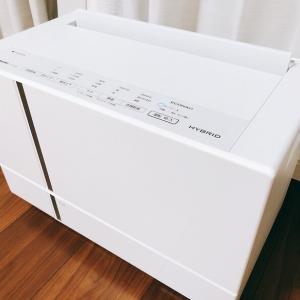 【F-YHTX90レビュー】ハイブリット方式のパナニックの衣類乾燥除湿機の実力は?