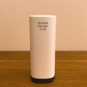 【GOOD TRAVEL PLUSレビュー】5分放置で極薄になるハンディー衣類圧縮器