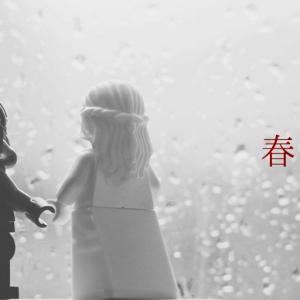 《作品紹介》春の雨