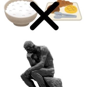 ケロイドと糖質