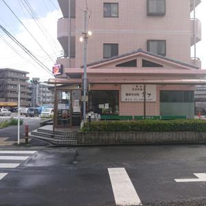 廻鮮寿司処 タフ 藤沢店@神奈川県藤沢市