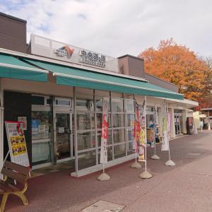 中央道原パーキングエリア(下り)スナックコーナー @長野県諏訪郡原村