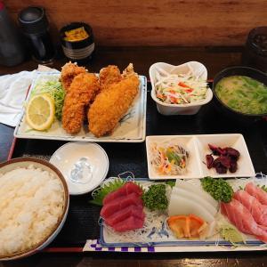 お食事処 さき@神奈川県平塚市