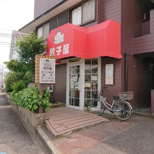 餃子屋栢山店