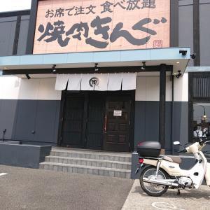 焼肉きんぐ 綾瀬店@神奈川県綾瀬市