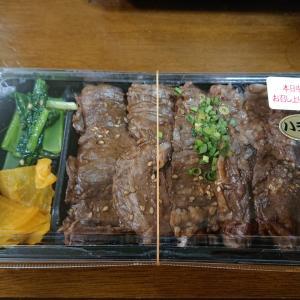 ざんまい食堂@神奈川県藤沢市