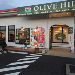 イタリア食堂 オリーブの丘 綾瀬深谷店@神奈川県綾瀬市