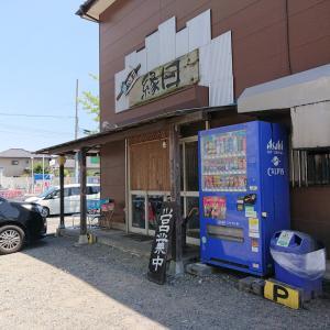 麺や横丁 縁日@神奈川県高座郡寒川町