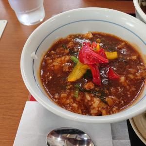 ファミリー食堂 山田うどん食堂 藤沢用田店@神奈川県藤沢市