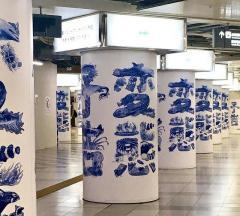 ようこそ『変態』大阪梅田へ!駅が異様な光景になってしまう。