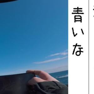千葉ソロツーリングと鵜原理想郷とGSX250R【探索編】