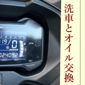 2月6日 休日のメンテと洗車【24092km】