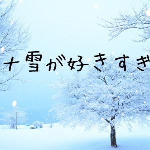 アナ雪2見る前に予習!英語でははっきり「呪い」と言っている?!