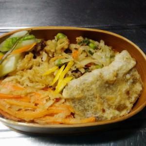 干し芋の天ぷら天丼弁当