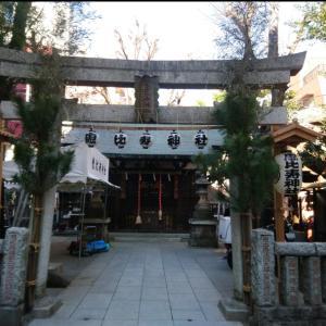 恵比寿で神社巡り