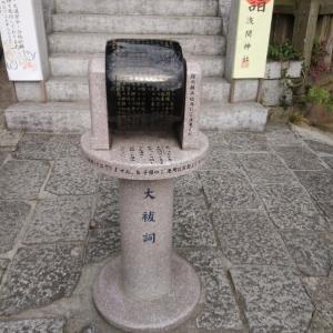 東京さんぽ 〜東急沿線〜