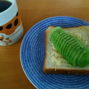 アボカドトーストと「習慣の力」